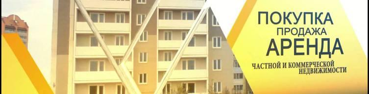 Какие документы для продажи коммерческой недвижимости коммерческая недвижимость куплю в новосибирске